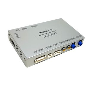 Video Interface for Mercedes Benz with NTG 6.0 TC2