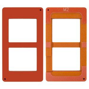 Фиксатор дисплейного модуля для мобильного телефона Xiaomi M2